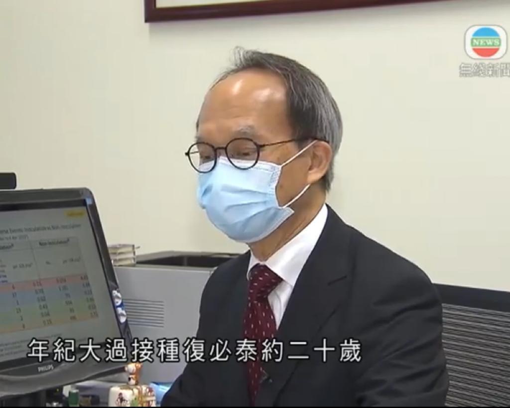 疫苗科學委員會主席劉宇隆。無綫訪問截圖。
