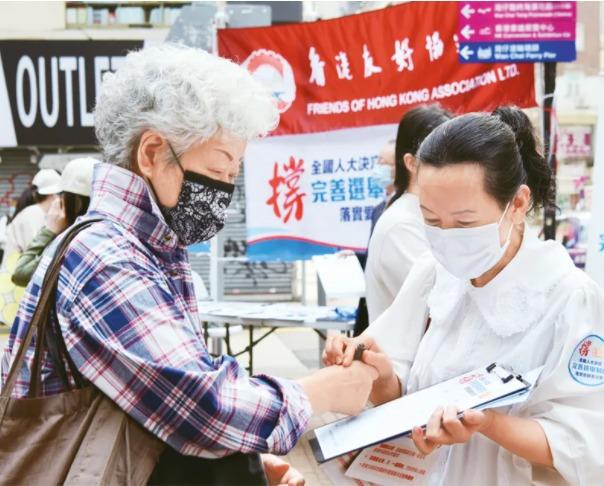 """2021年3月12日,香港市民到灣仔街站簽名支持完善香港選舉制度,落實""""愛國者治港""""。"""