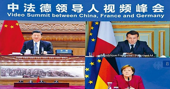 習近平主席與法國總統馬克龍、德國總理默克爾舉行中法德領導人視頻峰會,討論全球氣候變化問題。