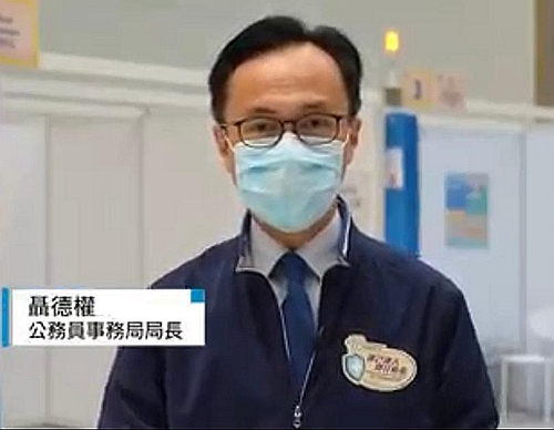 公務員事務局局長聶德權特別拍片向年青人介紹接種疫苗的方法。
