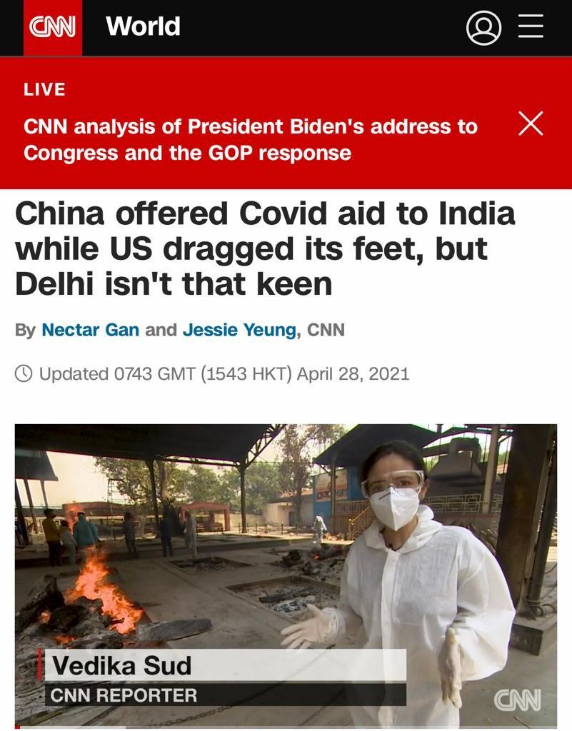 CNN的報道。