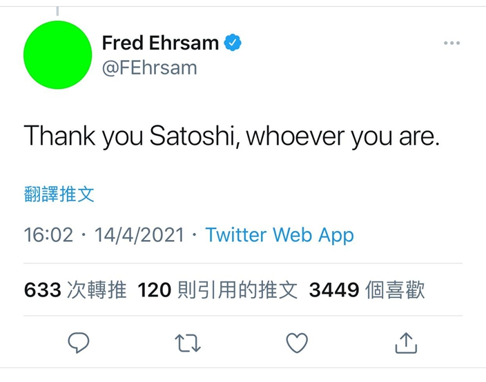"Coinbase前联合创始人Fred Ehrsam发布这条推特""Thank you Satoshi,whoever you are."",感谢""比特币之父""中本聪"
