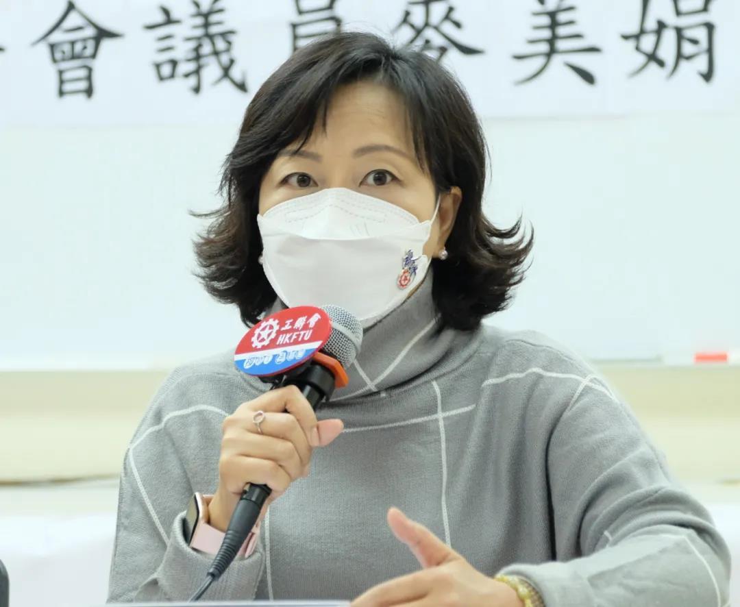 香港工联会麦美娟议员