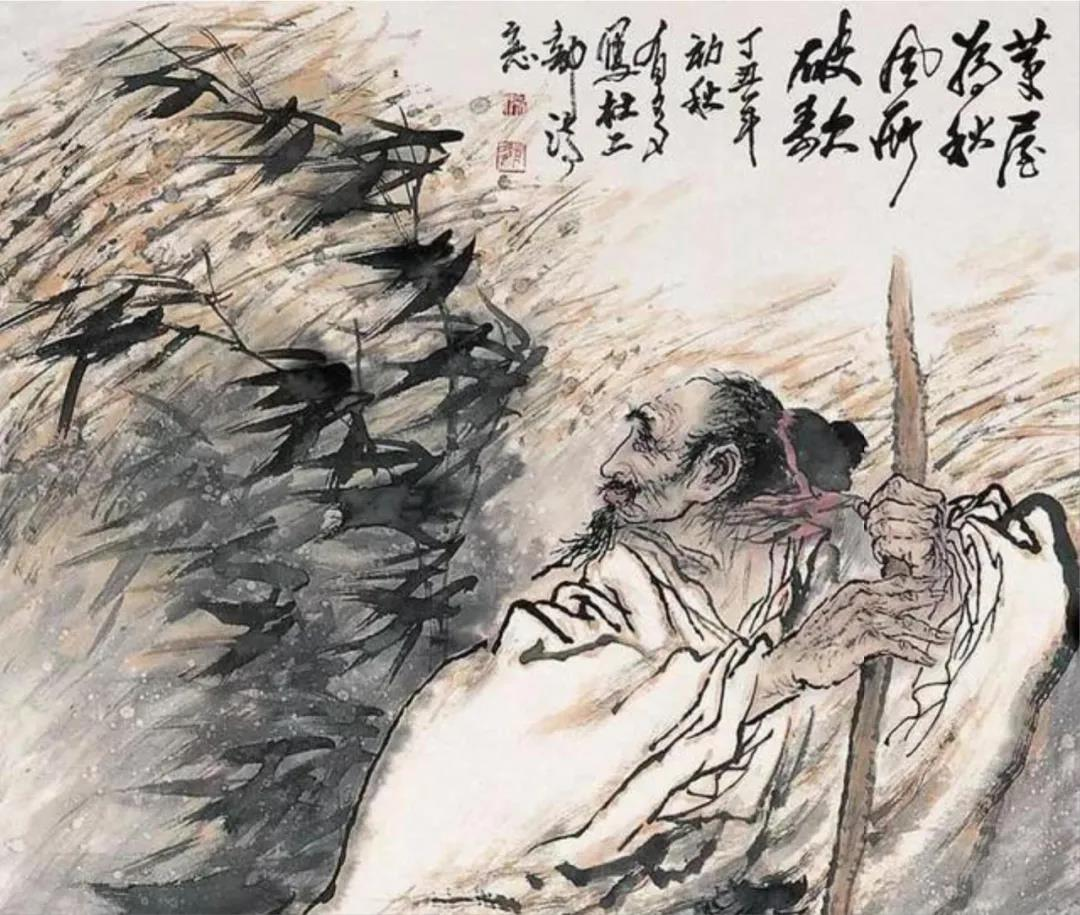 唐代詩人杜甫所做《茅屋為秋風所破歌》