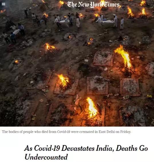 《紐約時報》報道印度的死亡根本數不清。