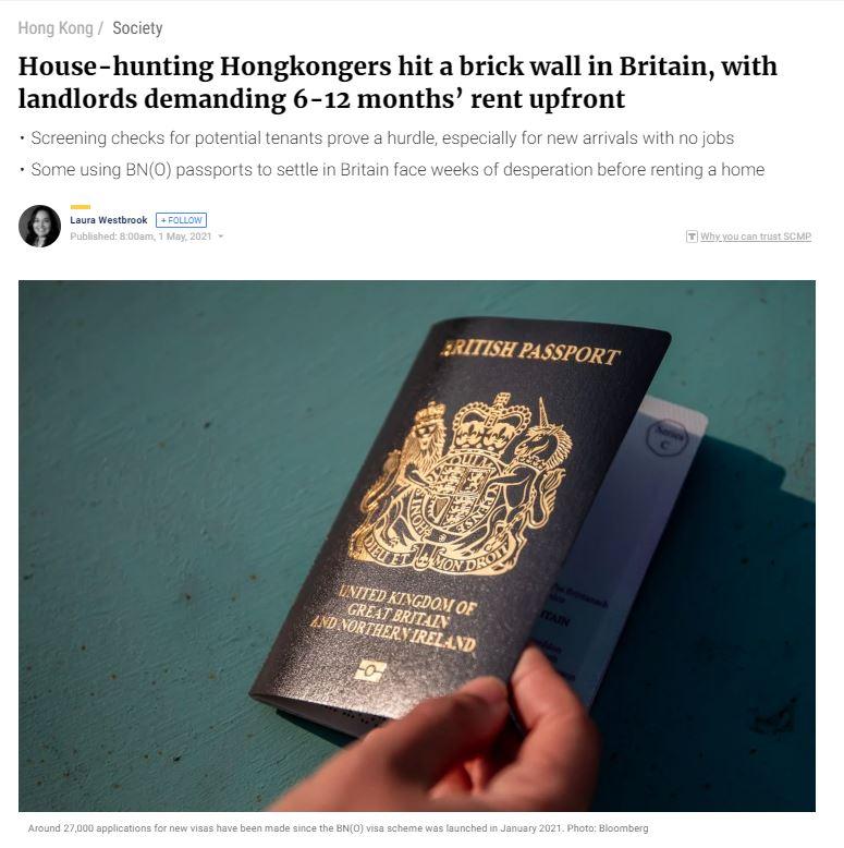 《南華早報》報道香港人移居英國的慘況。