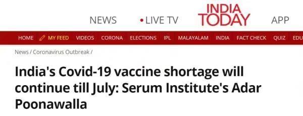 《今日印度》:印度血清研究所普納瓦拉稱,印度新冠疫苗短缺將持續至7月。
