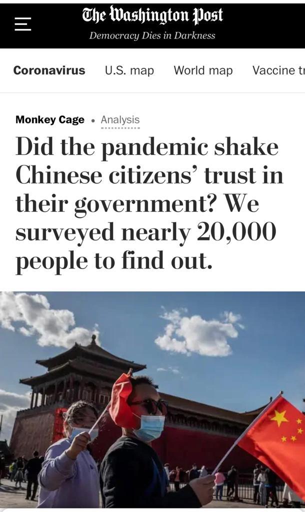 華盛頓郵報報導截圖