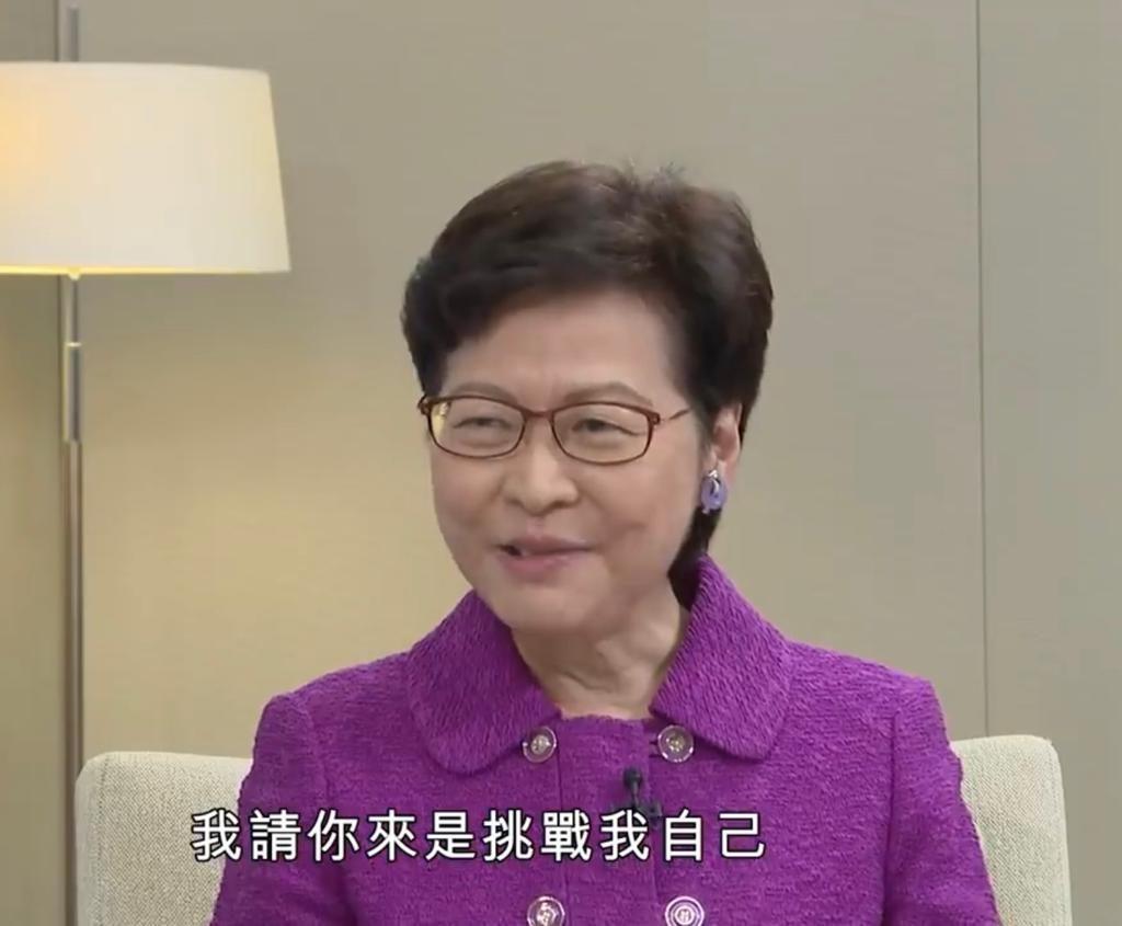 林郑自称挑战难度。