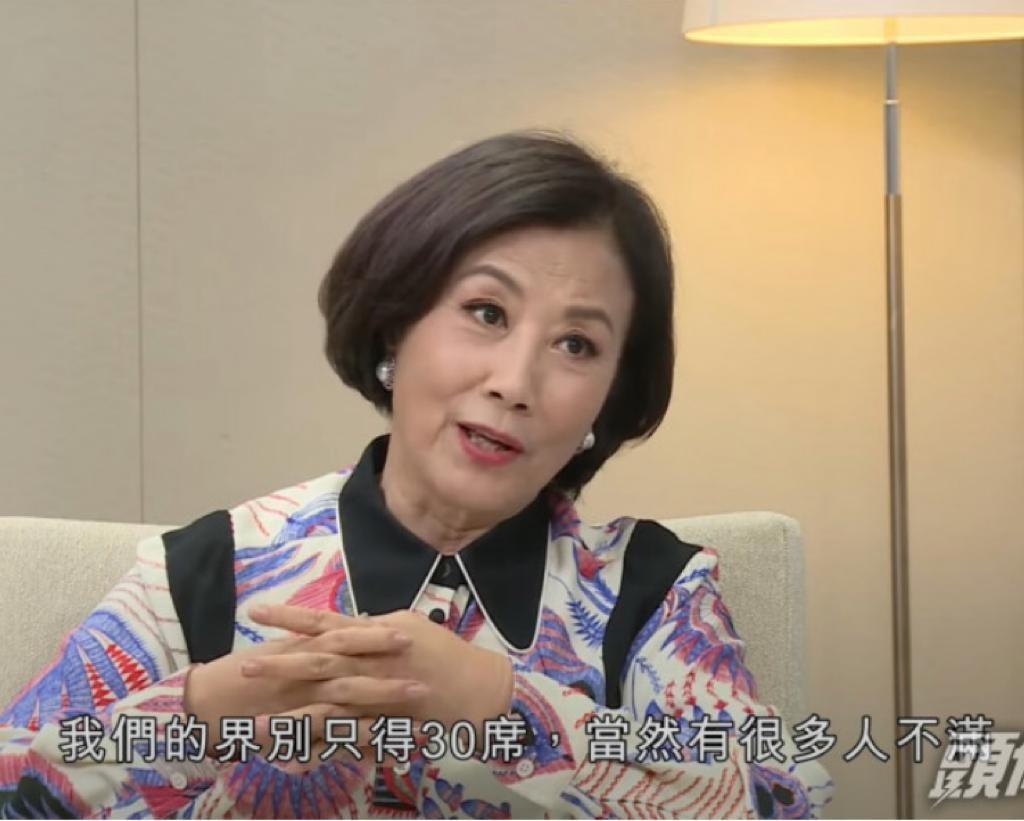汪明荃投诉演艺界的选委议席减少。