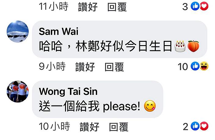 有CY的粉丝留意到今天是林郑的生日。