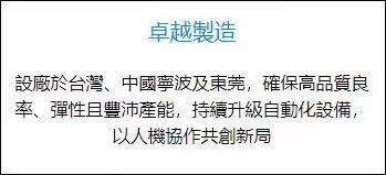 """技嘉香港版、台湾版的网站讲台湾把""""地区""""二字去掉。"""