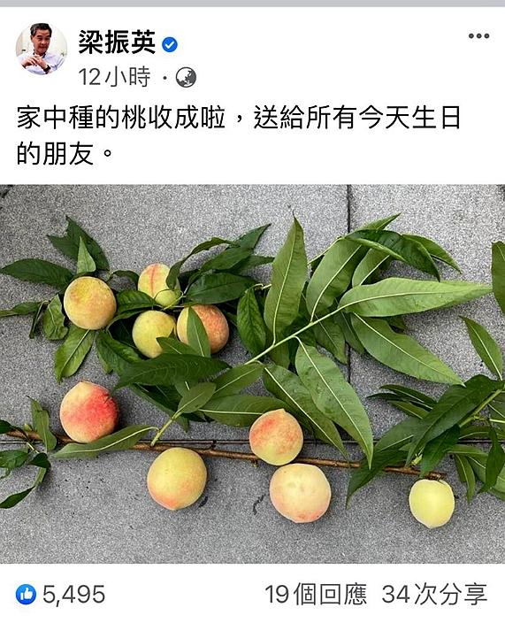 CY在林鄭生日獻桃。
