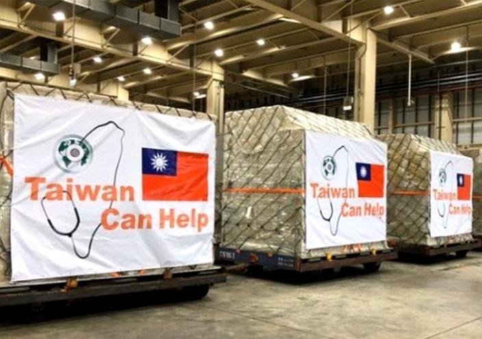 台灣曾打出「Taiwan can help」口號,捐贈多國防疫物資。台灣衛生福利部官方網站