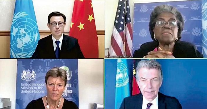 中國外交官在聯合國以一敵三同美英德辯論新疆問題。