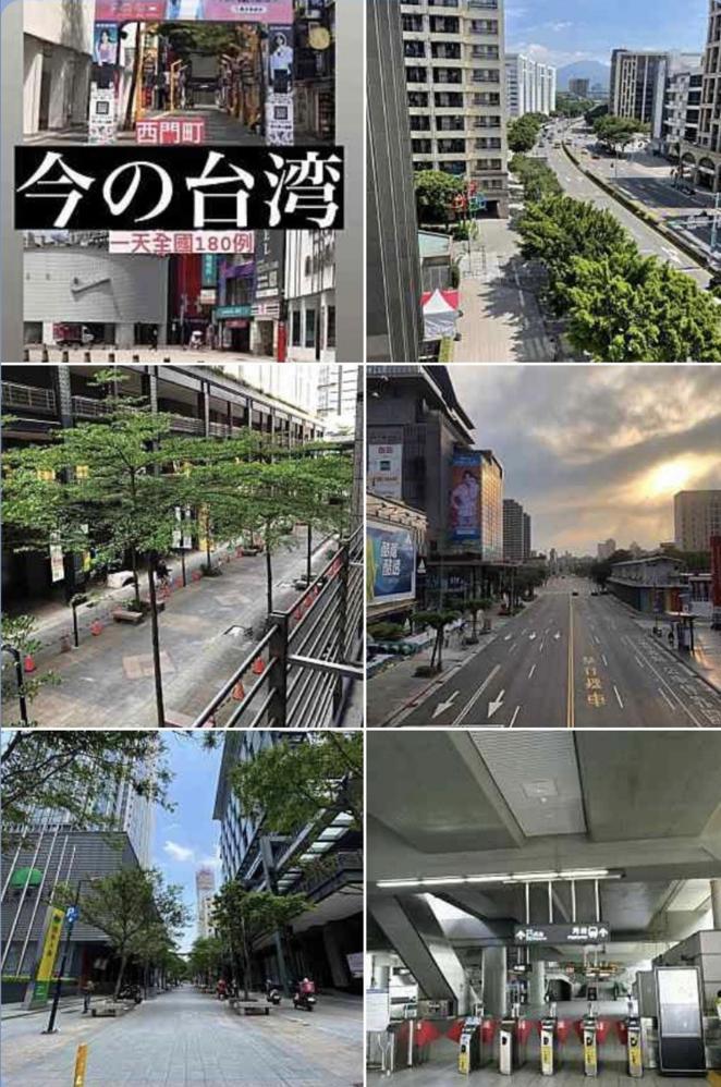 台灣網絡上開始流傳日本媒體報導台灣「奇蹟」的消息。