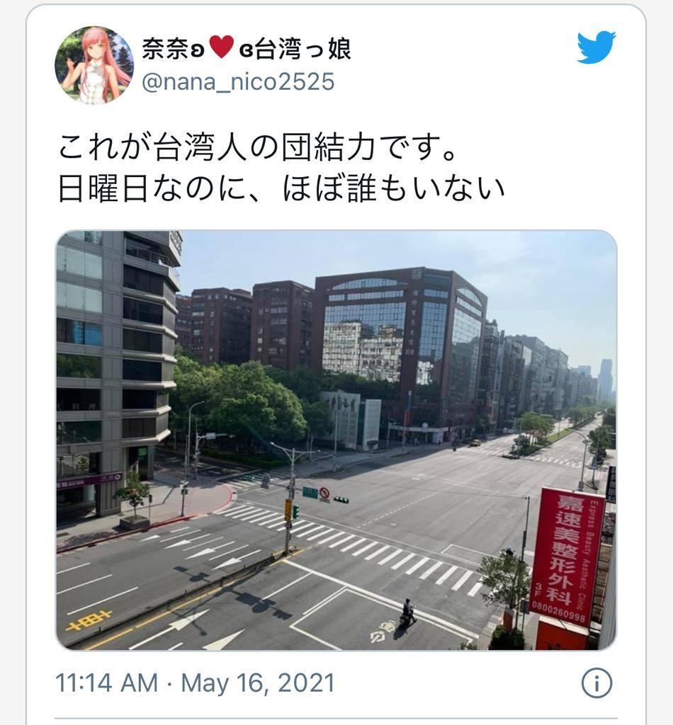貼文的多是和台灣友好的日文帳號。
