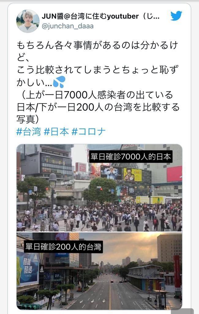 住在台灣的日本YouTuber「JUN醬」也分享了照片。