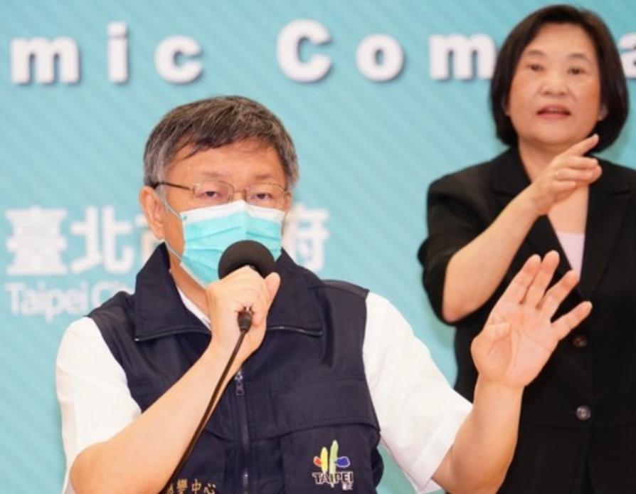 台北市長柯文哲召開防疫記者會。