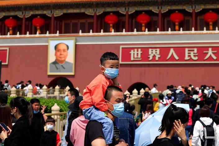 中國人口有趨老化現象。(AP圖片)