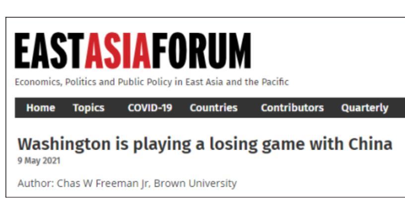 傅立民在「東亞論壇」刊文。