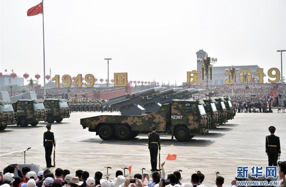 2019年10月1日,紅旗-16B防空導彈亮相慶祝新中國成立70周年閱兵