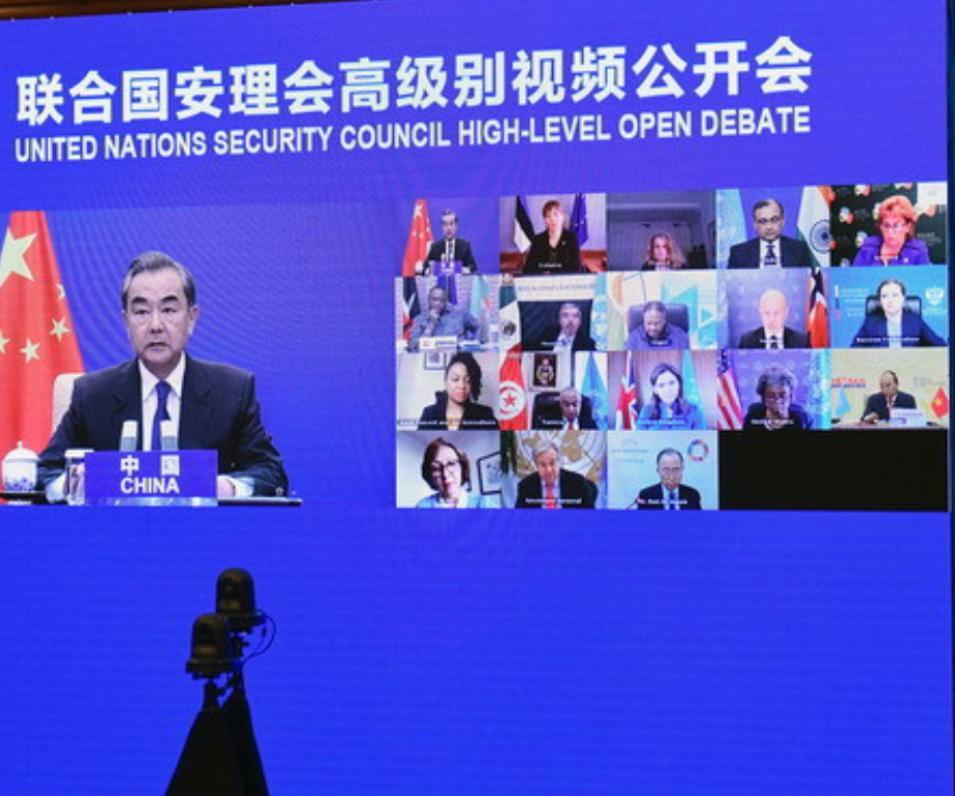 联合国安理会高级别会议在网上举行。