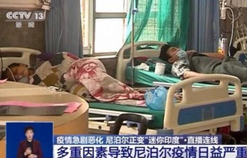 尼泊爾的ICU和普通病房都是一床難求,很多醫院也出現了氧氣不足的情況。