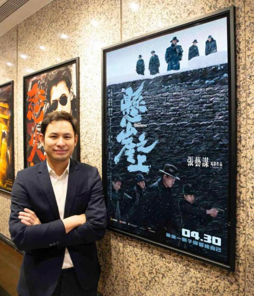 英皇電影副主席楊政龍大膽投資《懸崖之上》。