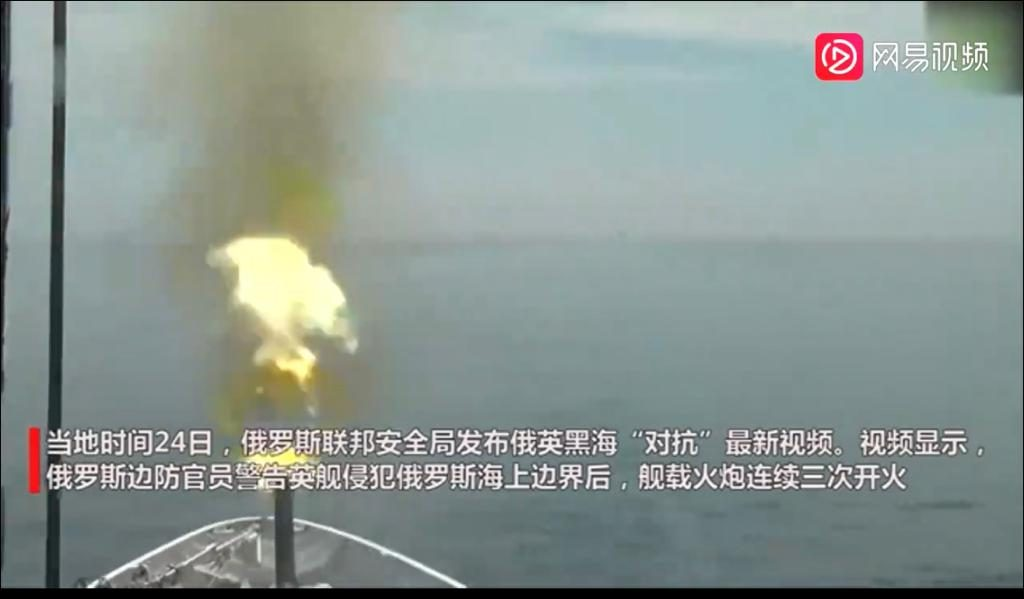 """俄国军舰向英国""""保卫者""""号发炮驱离。"""