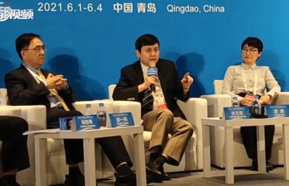 博鰲亞洲論壇全球健康論壇第二屆大會。
