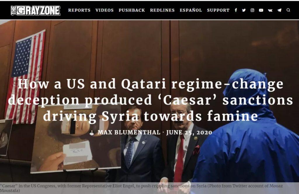 美國單方面的制裁措施非但沒有保護敘利亞的平民,反而使他們走向飢餓和死亡。