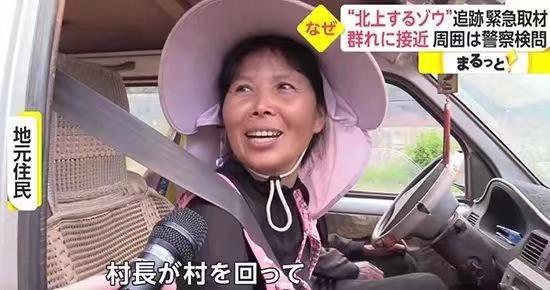 日媒访问当地民众。