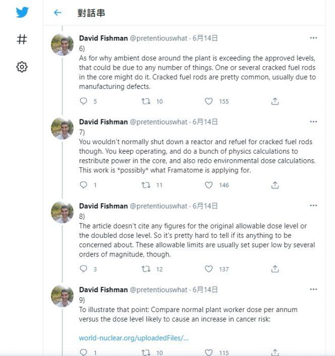 余德偉亦在Twitter澄清事實。