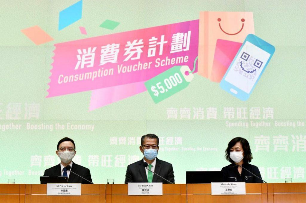 财爷陈茂波公布消费券计划7月4日开始登记。