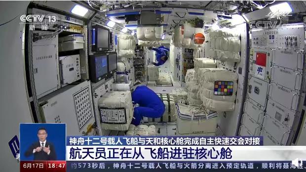中国太空人在天和核心仓内。