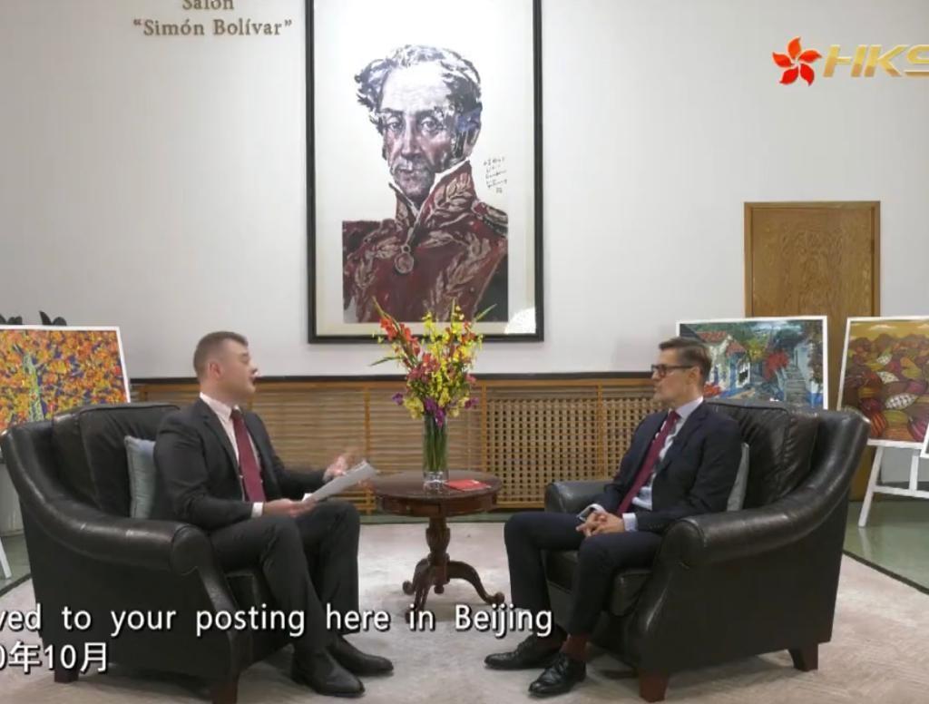 香港卫视访问了委内瑞拉驻华大使普拉金西亚(右)。