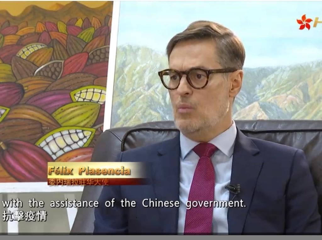普拉金西亚大使。