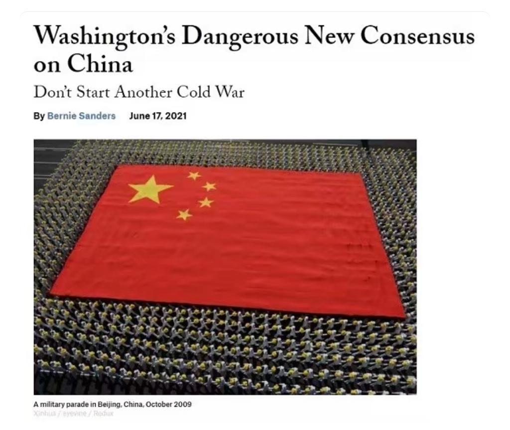 美国《外交事务》杂志刊载桑德斯文章。
