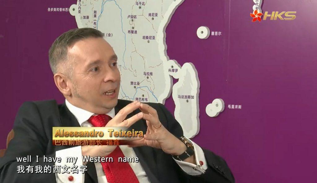 巴西前旅游部长,现任清华大学教授福鑫。