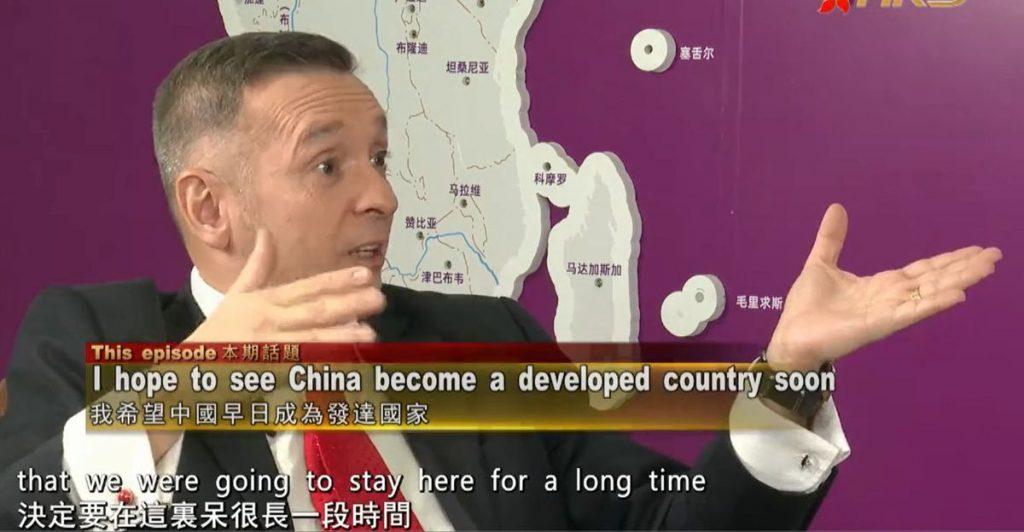 福鑫希望中国成为发达国家。