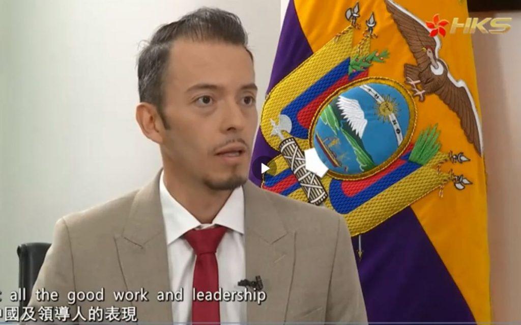 厄瓜多尔广州总领事馆商务参赞彭保罗接受香港卫视访问。
