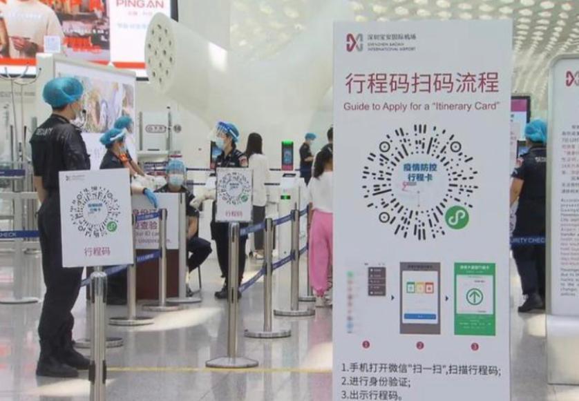 深圳機場也大力加強檢疫。