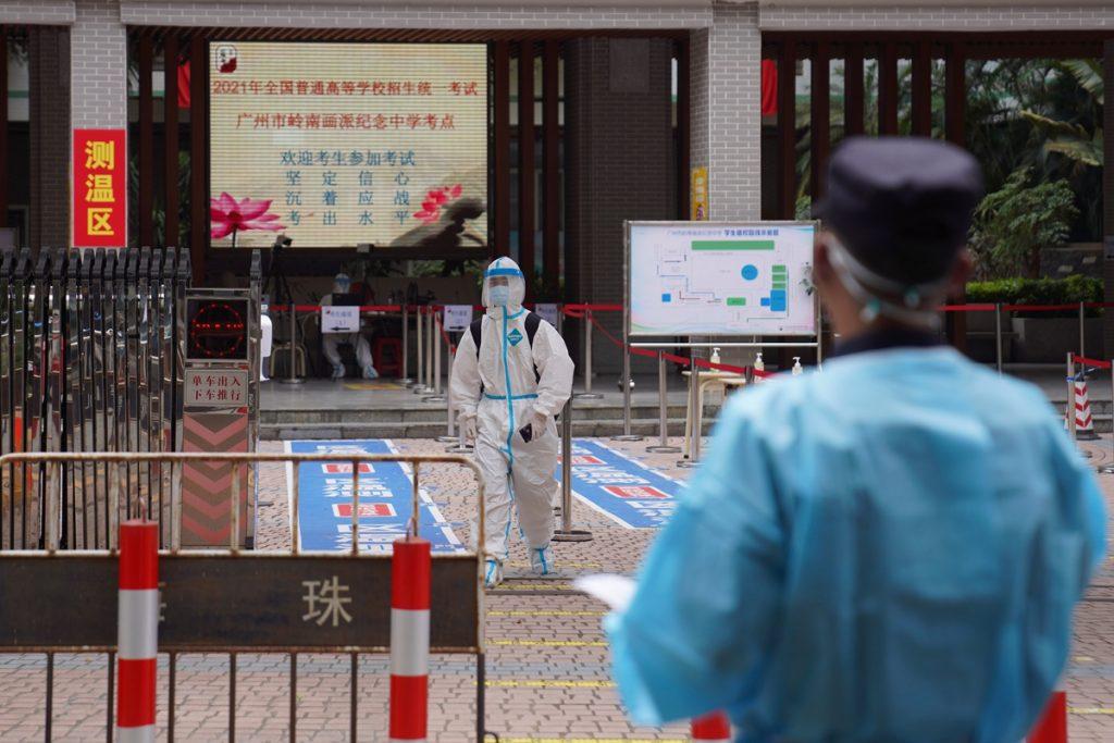 廣州突發疫情適逢內地高考,壓力好大。