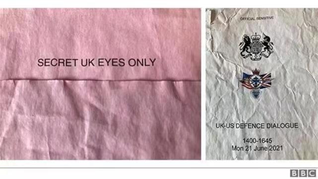 英国国防部的一批机密文件在肯特郡巴士站旁被发现。