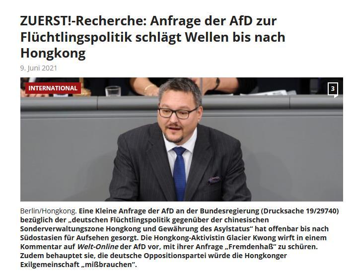 德國聯邦議員Keuter接受記者採訪再次質詢香港移民的問題。