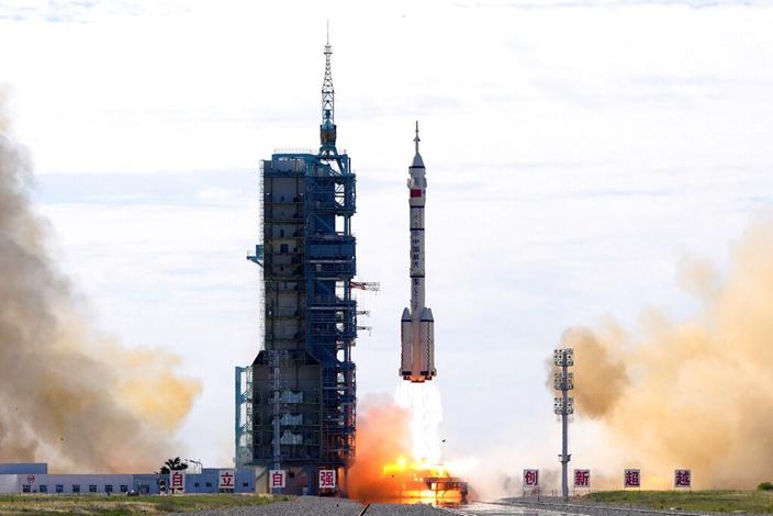 神舟十二号载人火箭6月17日成功升空。(AP图片)