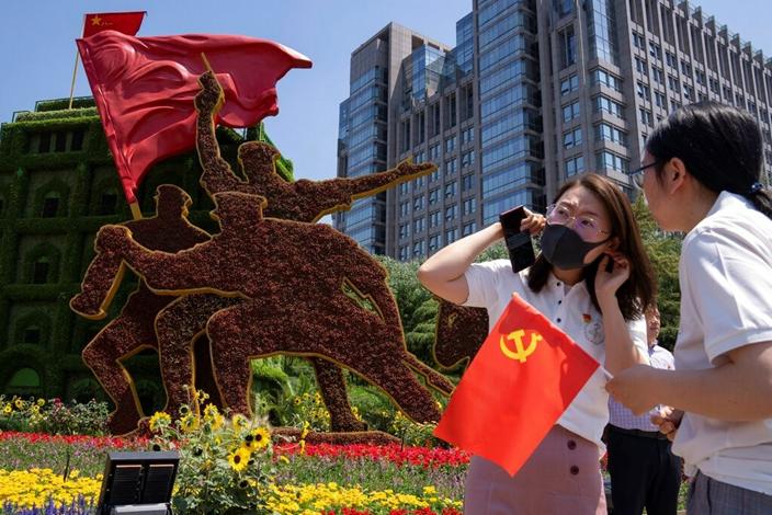 中国最令西方不安的一个大节日即将到来。(AP图片)