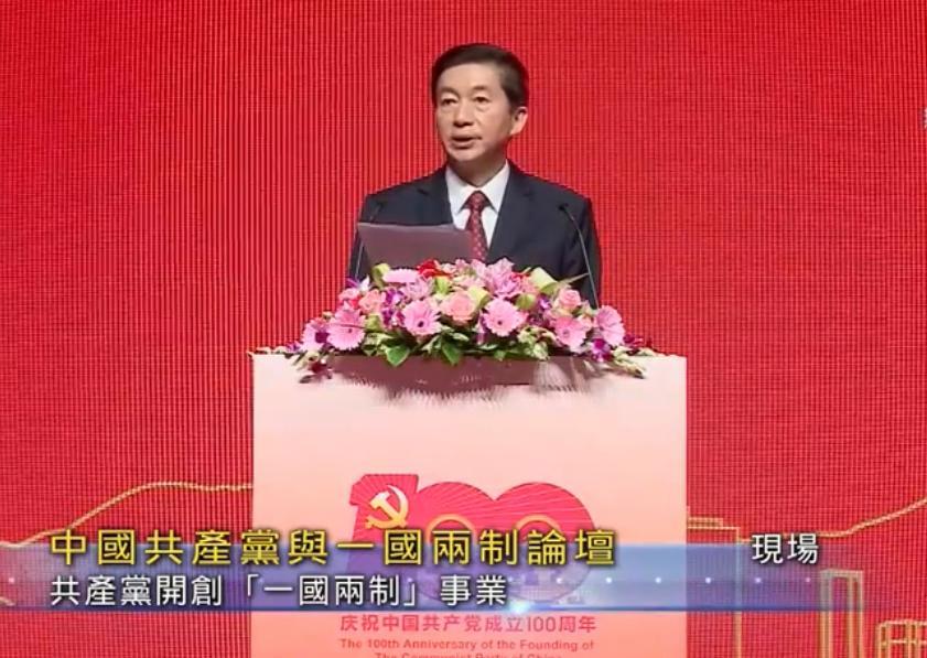 中联办主任骆惠宁。