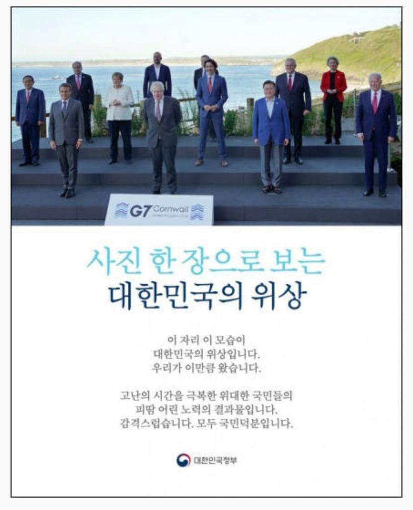 韩国总统文在寅本来表现尚好,但就因为一张相出事。